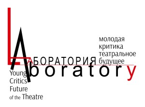 new logo lab